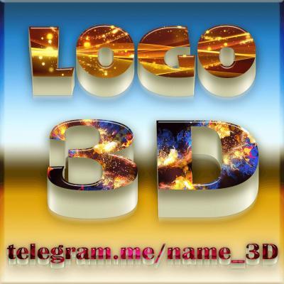 کانال کانال طراحی اسم 3D