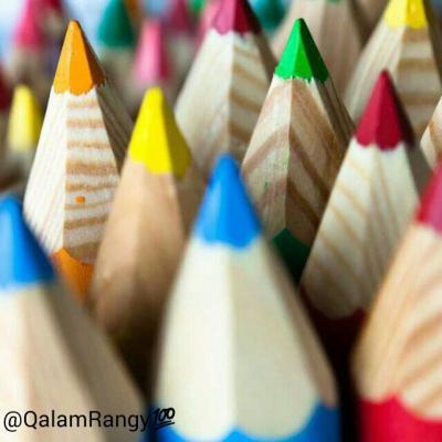 کانال قلم رنگی