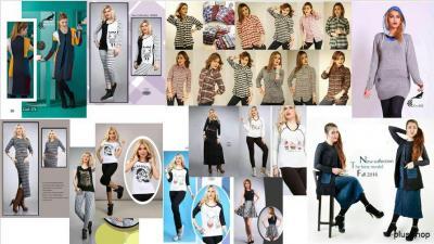 کانال فروش پوشاک بانوان
