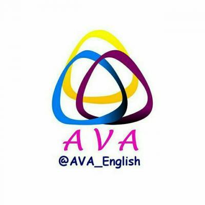 کانال AVA English Academy