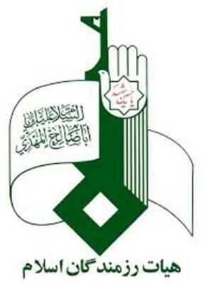 کانال هیات رزمندگان اسلام