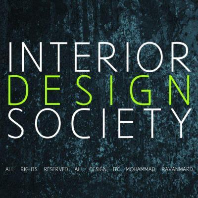 کانال جامعه طراحی داخلی