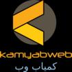 کانال کمیاب وب