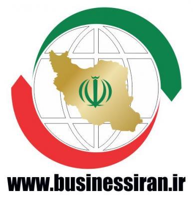 کانال بیزینس ایران