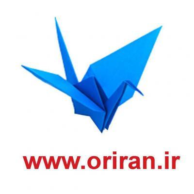 کانال آموزش اوریگامی