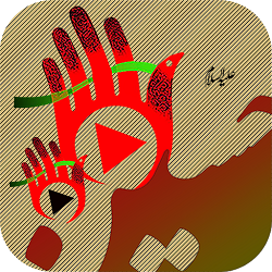 کانال مادحین - ویدیو مداحی