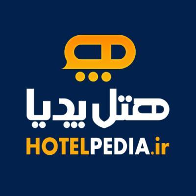 کانال HotelPedia