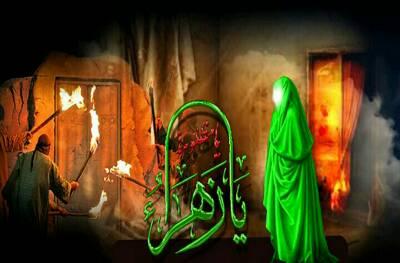 کانال بوستان فاطمة الزهرا(س)