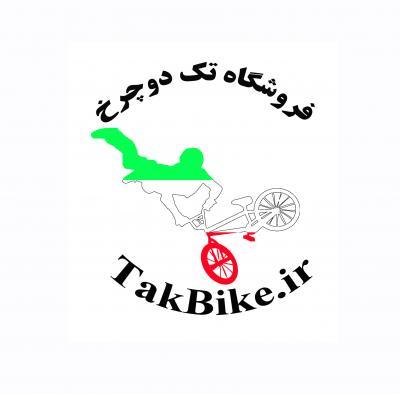 کانال فروشگاه تک دوچرخ