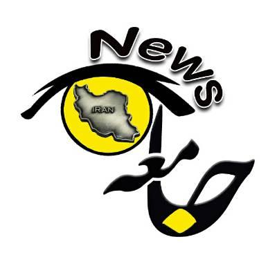 کانال خبر گزاری آزاد و مستقل