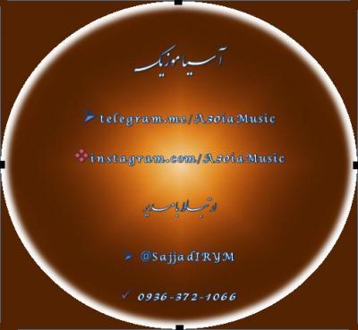کانال آسیا موزیک