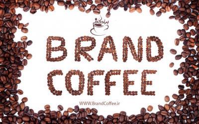 کانال فروشگاه قهوه برندکاف
