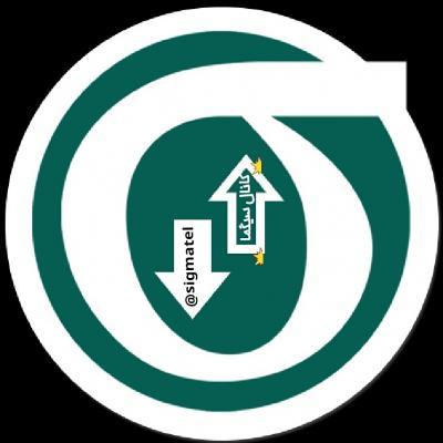 کانال سیگما