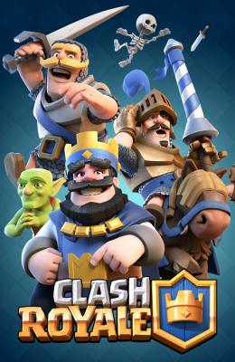 کانال clash royal