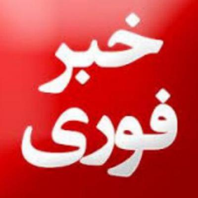 کانال خبرنامه نگاه نیوز