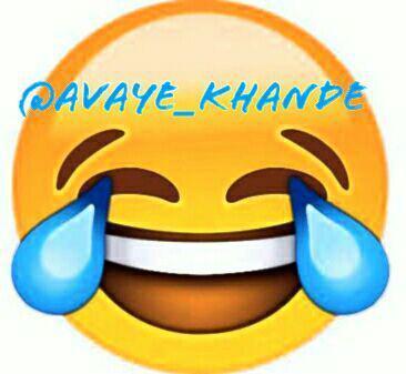 کانال آوای خنده