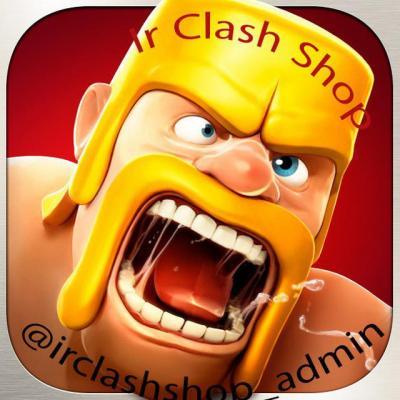 کانال ir clash shop