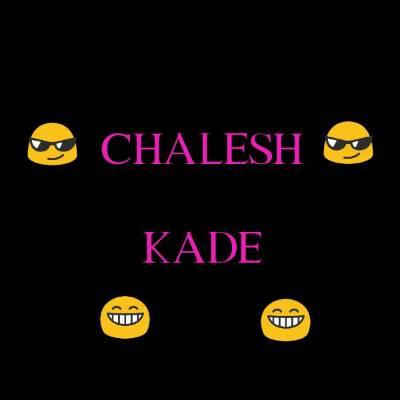 کانال chalesh