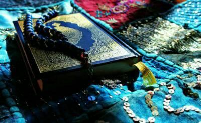 کانال قرآنی