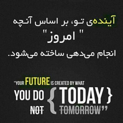 کانال مشاوره نگاه دور