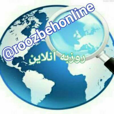 کانال روزبه آنلاین