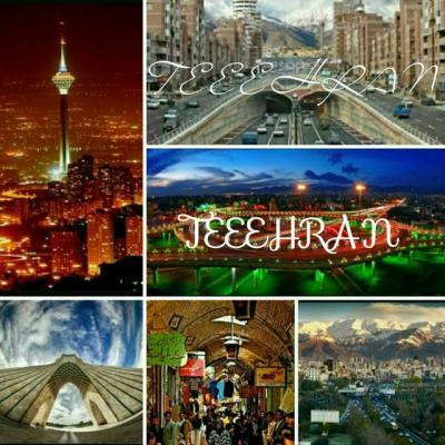 کانال طهران