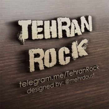 کانال تهران راک