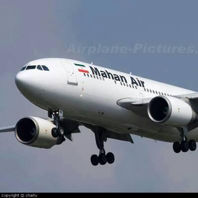 کانال فروش بلیط هواپیما