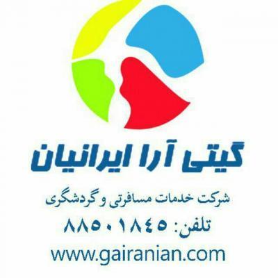کانال گیتی آرا ایرانیان