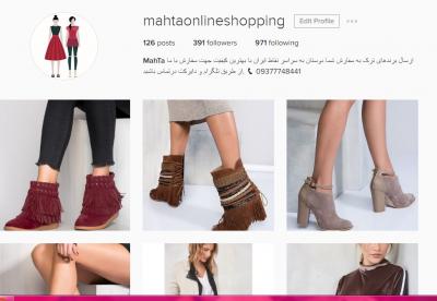کانال فروش لباس های ترک