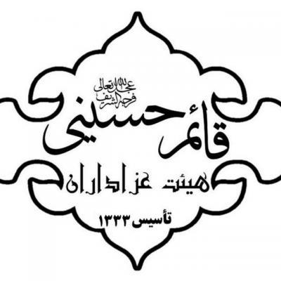 کانال مساجد