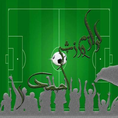 کانال لوازم ورزشی احمدی