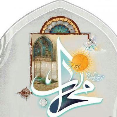 کانال محراب