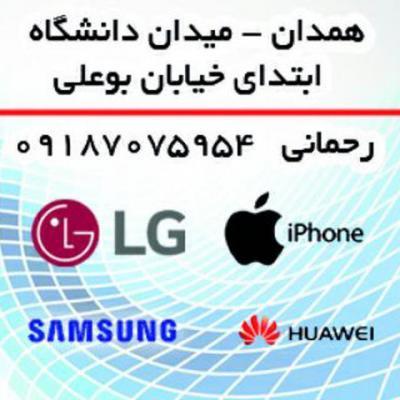 کانال فروش موبایل