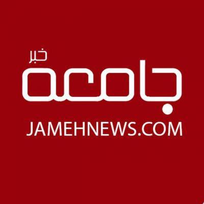 کانال جامعه خبر