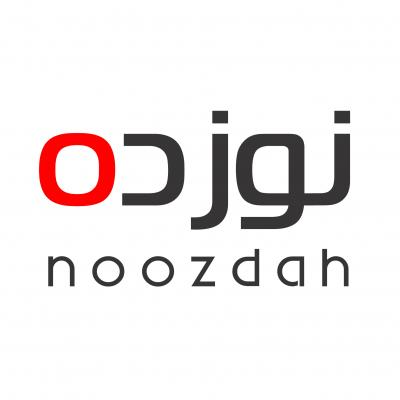 کانال نوزده | Noozdah