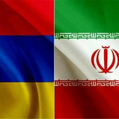 کانال ایران آرمنیا