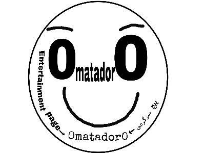 کانال 0matador0