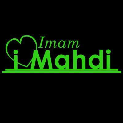 کانال تلگرام من امام