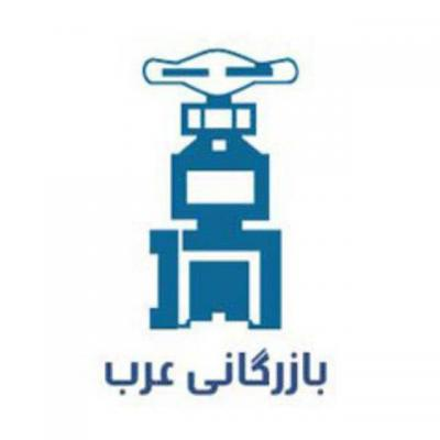 کانال گروه بازرگانی عرب