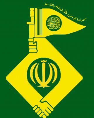 کانال پاسداران انقلاب اسلامی