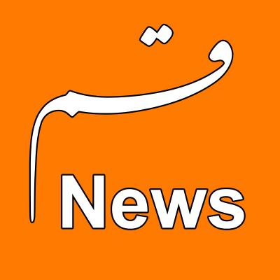 کانال خبری استان قم