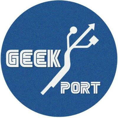 کانال گیک پورت