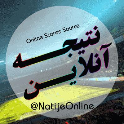 کانال نتیجه آنلاین