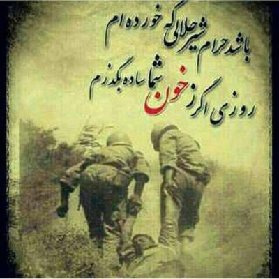 کانال سربازان امام زمان