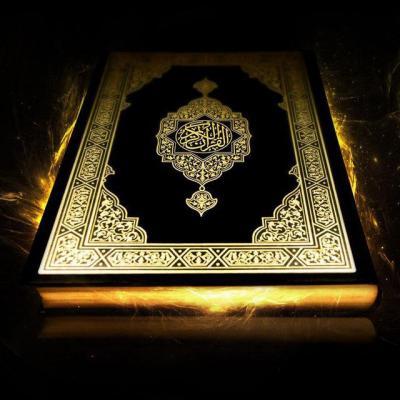 کانال قرآن و زندگی