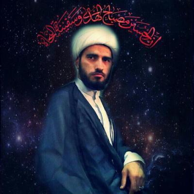 کانال حجت الاسلام شاکری