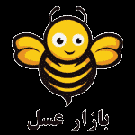 کانال آموزش عسل درمانی