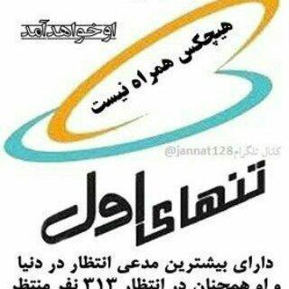کانال اشعار ناب ترکی و فارسی