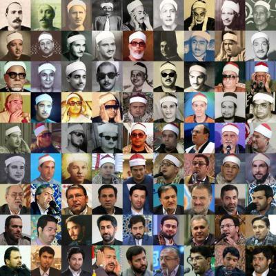 کانال قاریان مصری و ایرانی